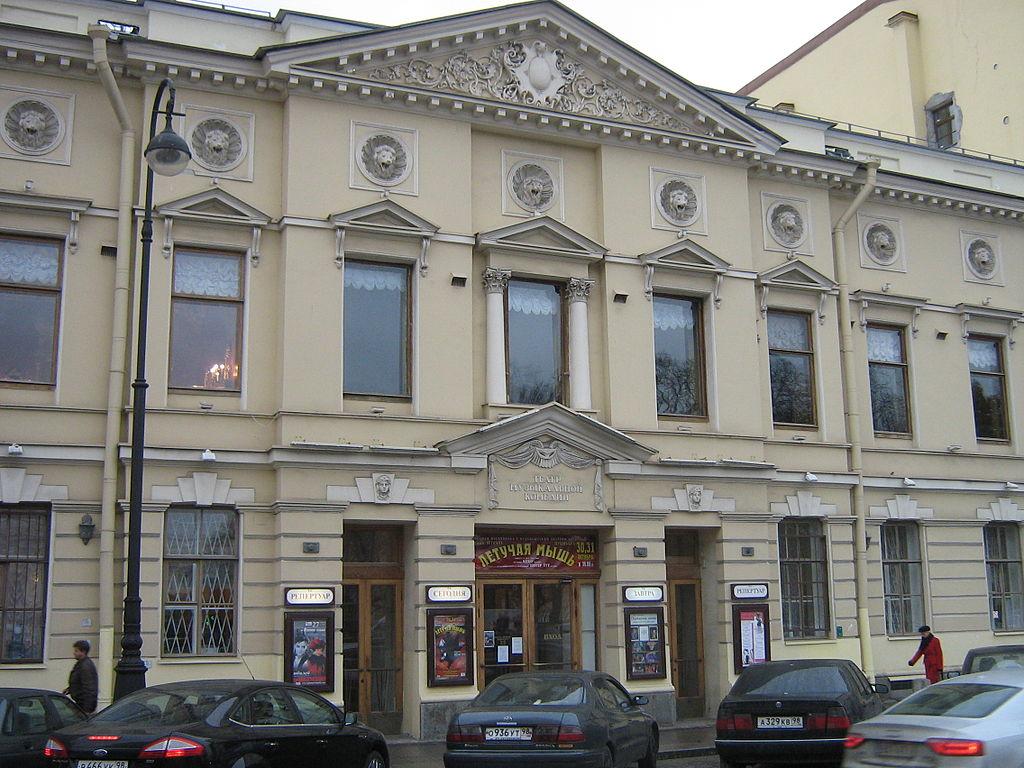 3. Театр музыкальной комедии. Фото: Peterburg23