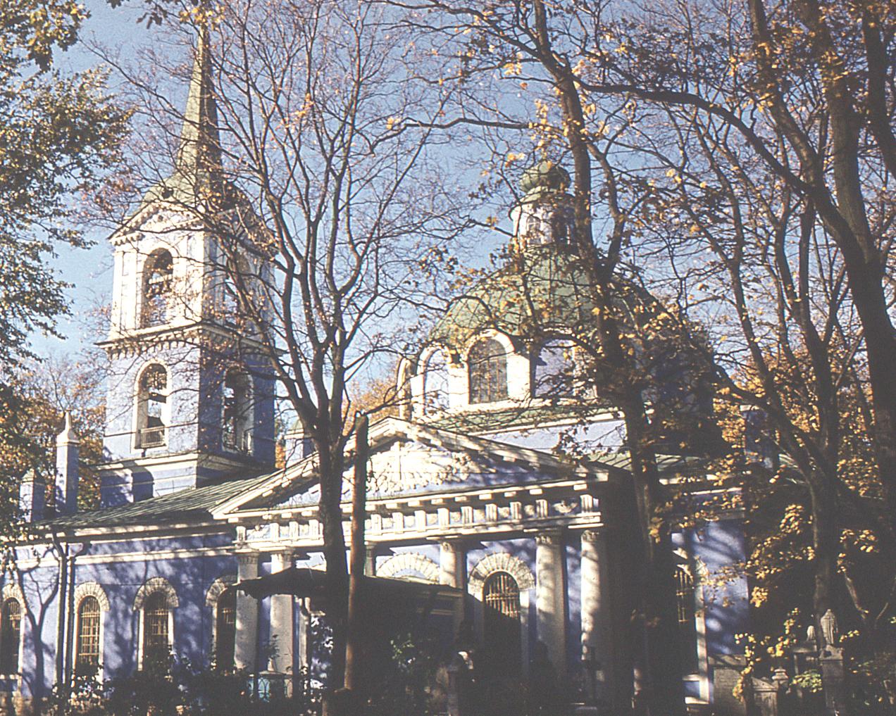 Церковь Смоленской иконы Божией Матери на Смоленском кладбище. Фото: Vicpeters