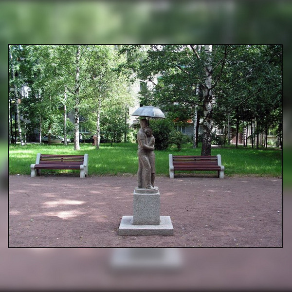 Памятник влюблённым — Карлу и Эмилии в 2007 г.
