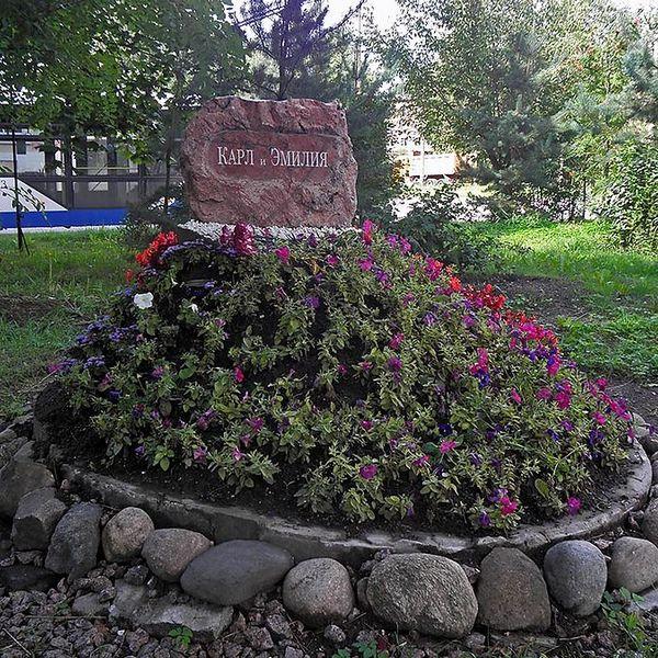Памятник влюблённым — Карлу и Эмилии