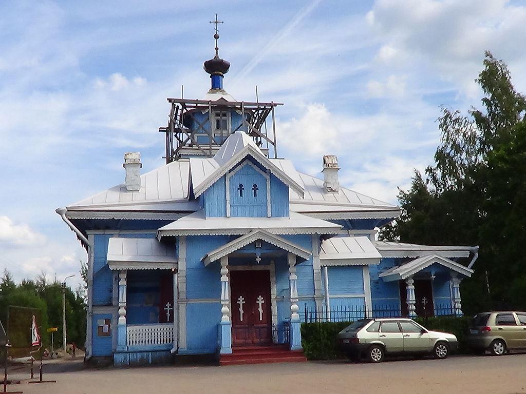 Храм Святого Благоверного Великого Князя Александра Невского.Фото: Peterburg23