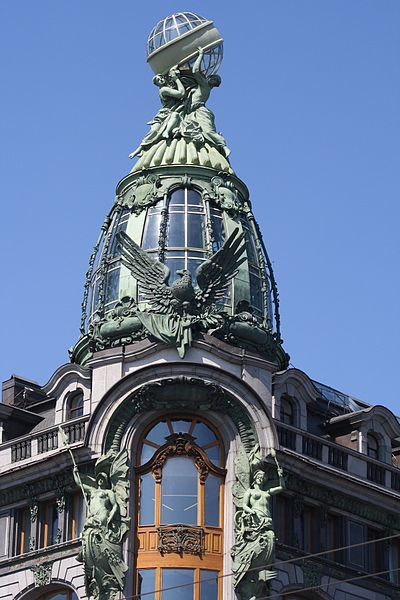 Дом компании Зингер.  https://commons.wikimedia.org