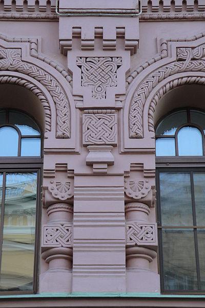 Собственный дом архитектора Н.П. Басина. Автор: Max A. Khlopov, Wikimedia Commons
