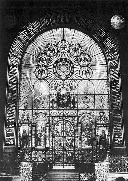 Иконостас верхнего храма. Фото 1900 года. Автор: Ντμίτρι, Wikimedia Commons