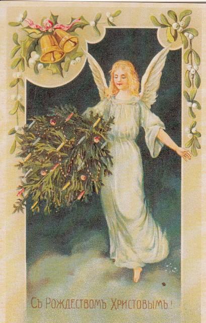 С Рождеством Христовым! Ангел с ёлкой. Рождественская поздравительная открытки 19 в. Фото: meshok.net