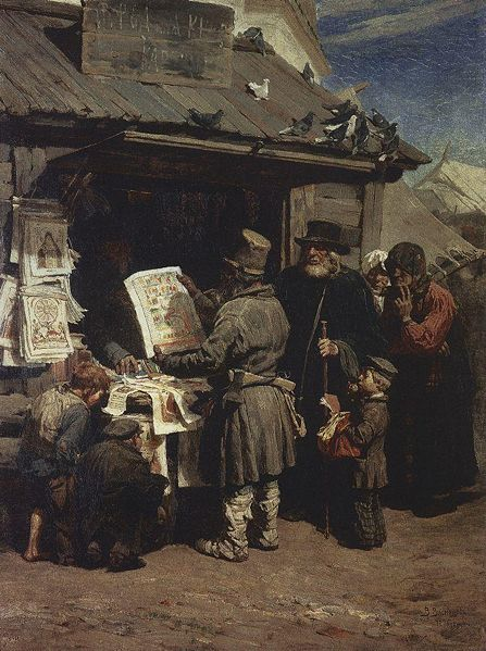 Книжная лавочка, 1876 г., Viktor Mikhailovich Vasnetsov. Автор: Butko, Wikimedia Commons