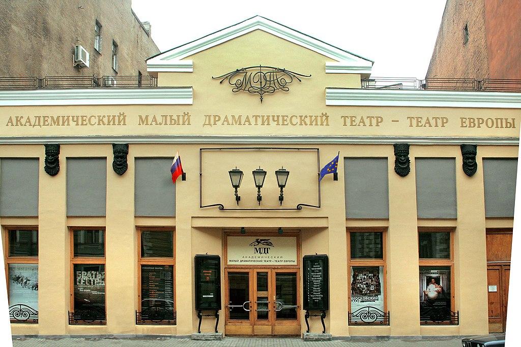 Фасад здания театра по улице Рубинштейна, 18. Фото: Владимир Кольцов 1990 (Wikimedia Commons)