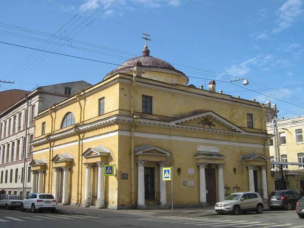 Храм Святого Станислава. Фото: Peterburg23 (Wikimedia Commons)