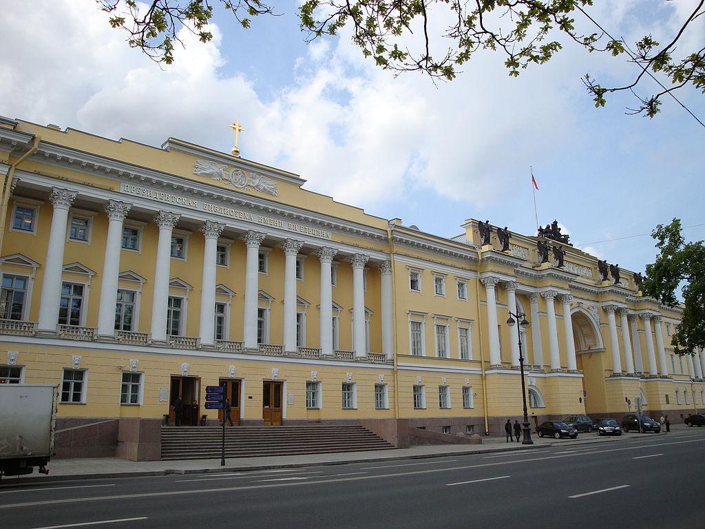 4. Президентская библиотека Фото: ILPO HEIKKILA (Wikimedia Commons)