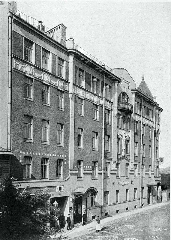 Дом Товарищества по устройству жилищ Петровского Коммерческого училища