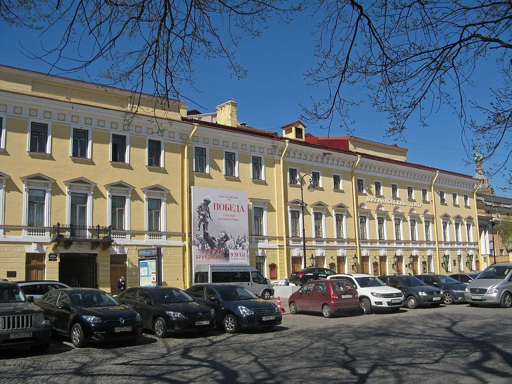 Михайловский театр. Фото: Екатерина Борисова