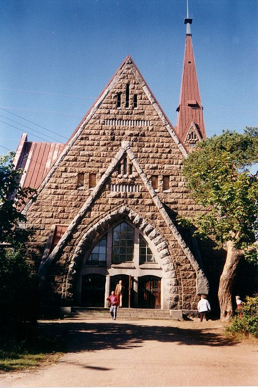 Кирха Святой Марии Магдалины. Фото: Kyzyl~commonswiki