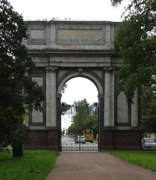 Царское Село. Орловские ворота. Автор: SERGiK73, Wikimedia Commons