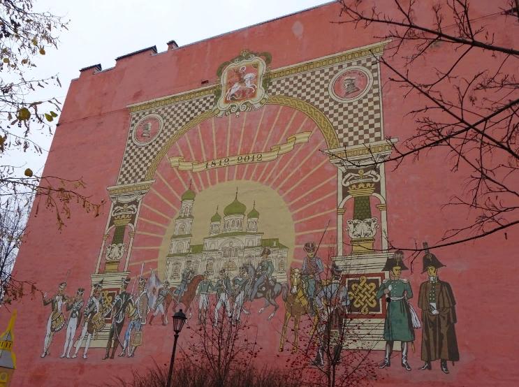 Улица Красного Курсанта, дом № 8. Фото: Анна Карпова (соцсети)