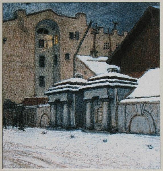 Добужинский. Уголок Петербурга. 1904 г. Фото: cyclowiki.org/wiki