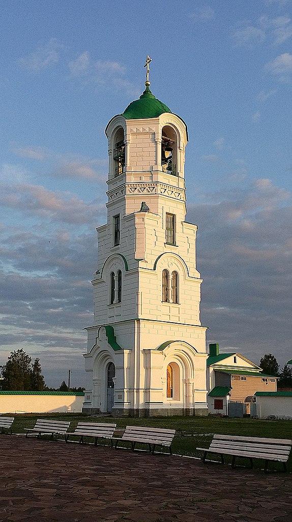 Колокольня: Старая Слобода. Фото: Δημήτριος (Wikimedia Commons)
