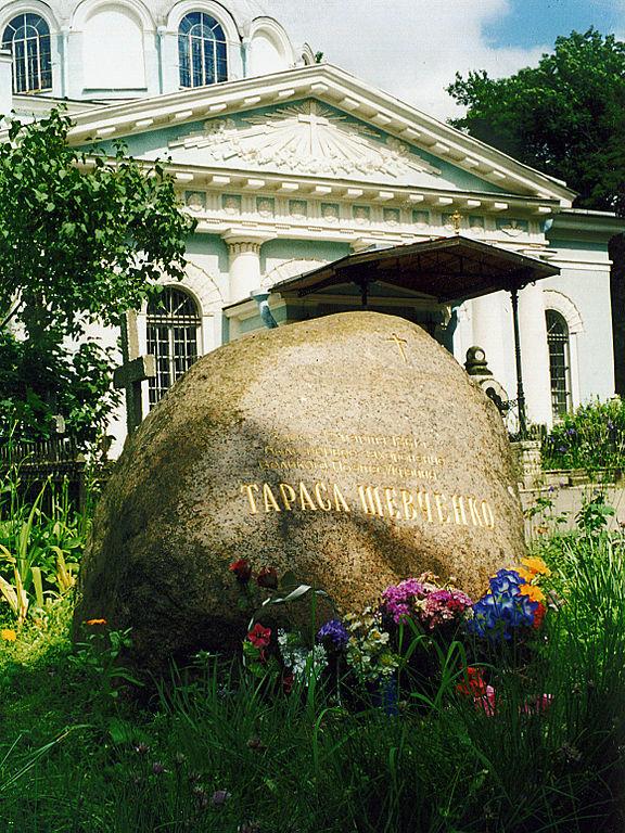 Место первоначального захоронения Тараса Шевченко. Фото: Витольд Муратов