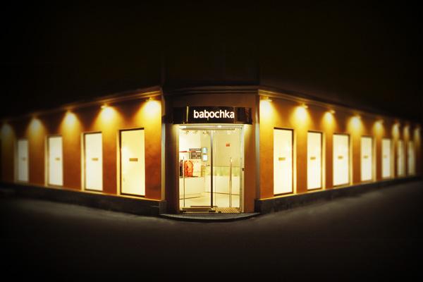 """Babochka Outlet"""