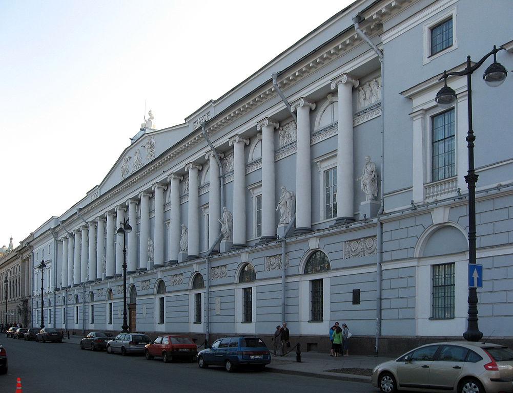 Российская национальная библиотека. Фото: Dezidor (Wikimedia Commons)