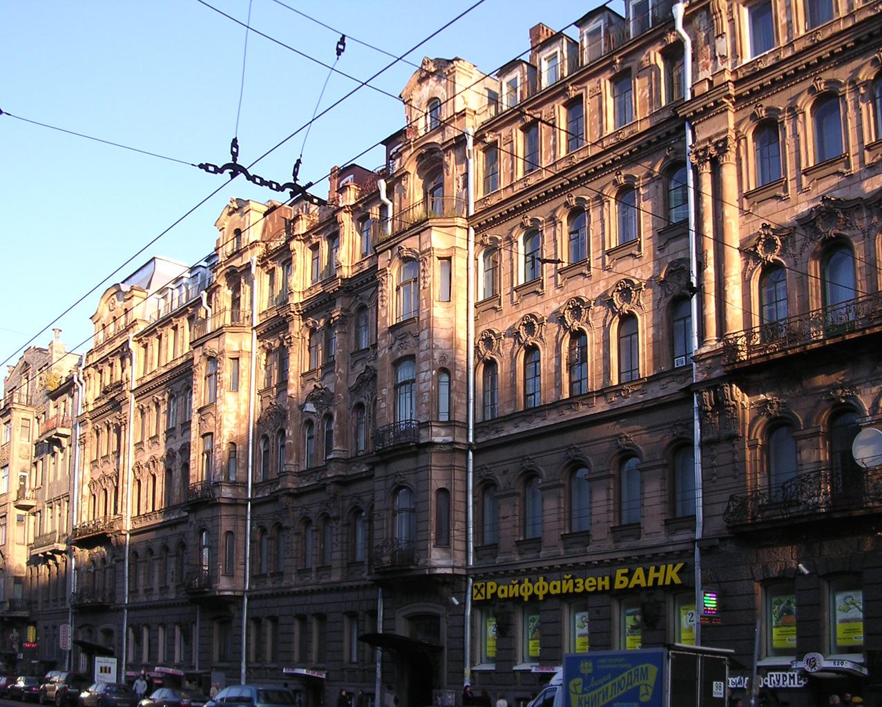 Доходный дом Ю. Бака. Фото: citywalls.ru
