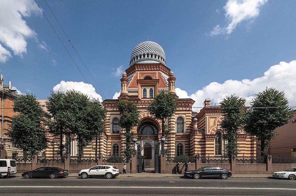 Большая Хоральная Синагога. Фото: Florstein (WikiPhotoSpace)