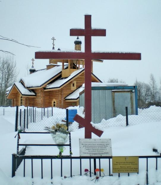 Храм святой равноапостольной Нины. Фото: citywalls.ru