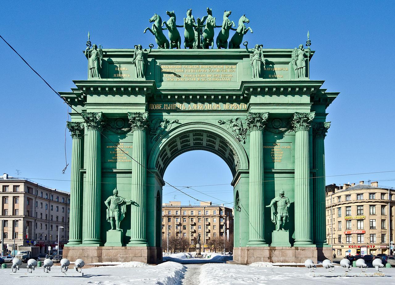 Нарвские триумфальные ворота. Автор фото: Florstein (WikiPhotoSpace)