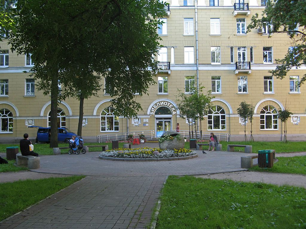 5. Библиотека им. Гоголя. Фото: Екатерина Борисова (Wikimedia Commons)