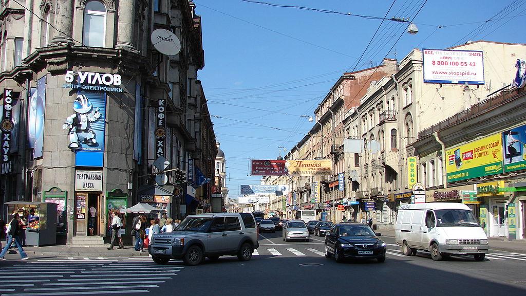 "Zagorodny prospekt shot from ""5 corner"". Фото: Lisidze (Wikimedia Commons)"