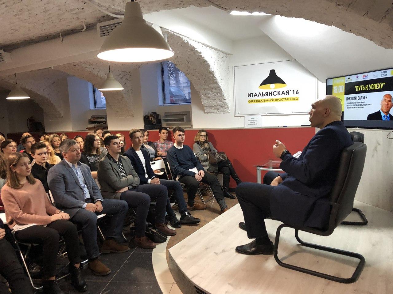 Встреча с Николаем Валуевым. Фото: Анна Ванченко