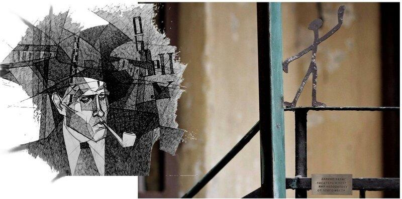 Даниил Иванович Хармс (1905—1942). Справа: памятник Хармсу. Фото: pantv.livejournal.com
