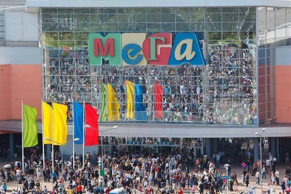 Сеть торговых центров МЕГА