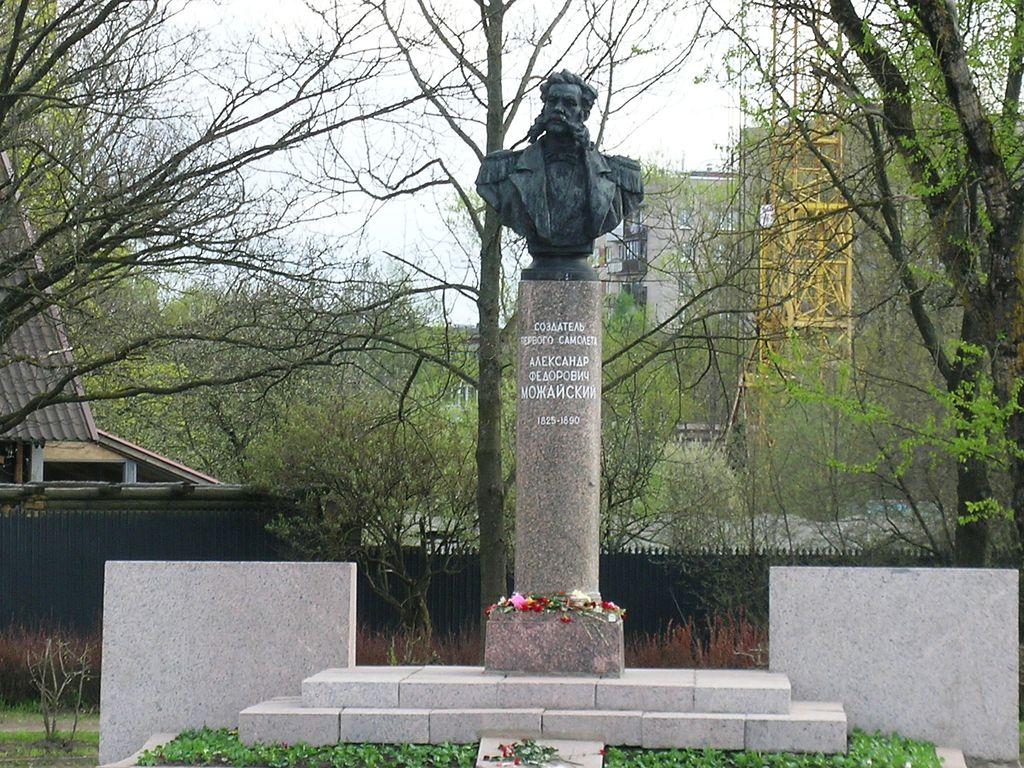 Памятник Можайскому. Фото: 13243546A
