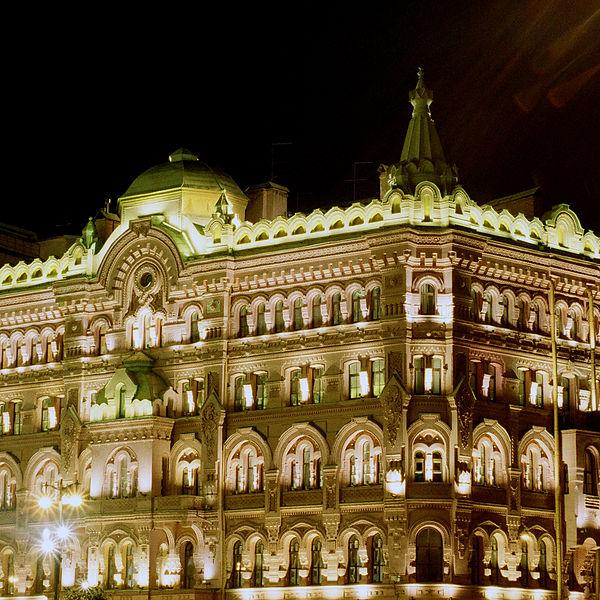Собственный дом архитектора Н.П. Басина. Автор: Djrevit, Wikimedia Commons