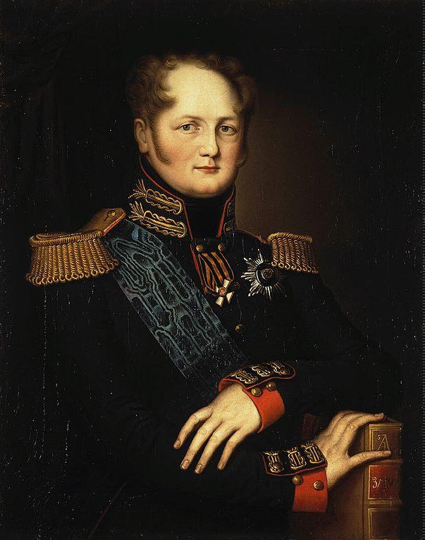 Портрет императора Александра I. Автор: неизвестен. Источник: https://commons.wikimedia.org/