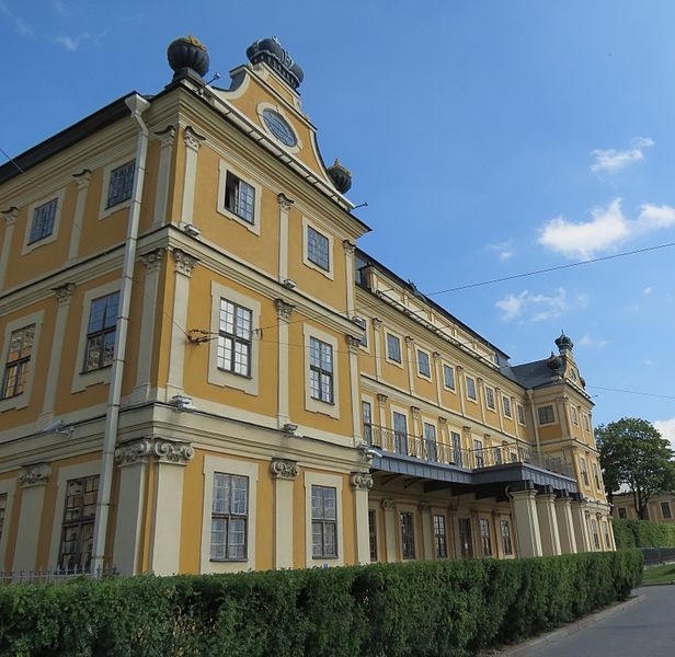 Меншиковский дворец,