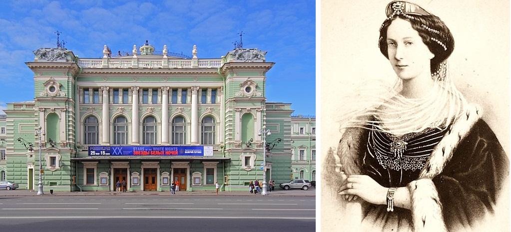 Мариинский театр и Мария Александровна, в честь которой назван театр. Фото: A.Savin (Wikimedia Commons)