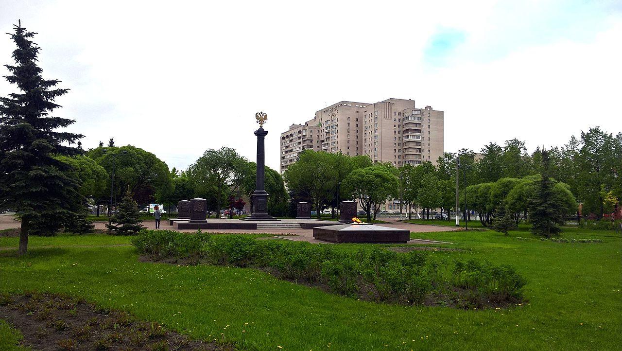 "Стела ""Город воинской славы"". Автор фото: Olgkol (Wikimedia Commons)"