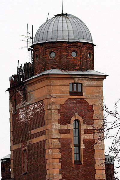 Обсерватория. Фото: citywalls.ru
