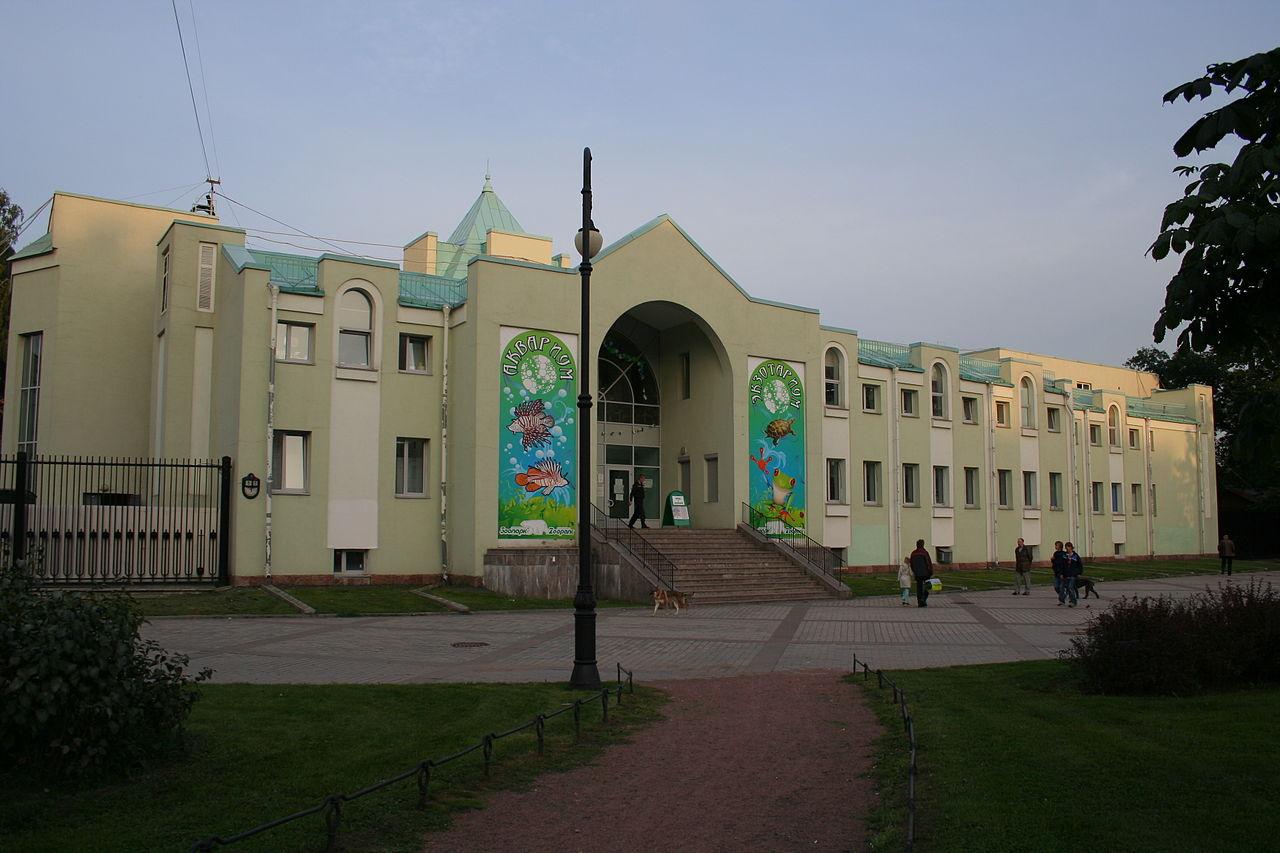 Ленинградский зоопарк. автор фото: A.Savin (Wikimedia Commons · WikiPhotoSpace)