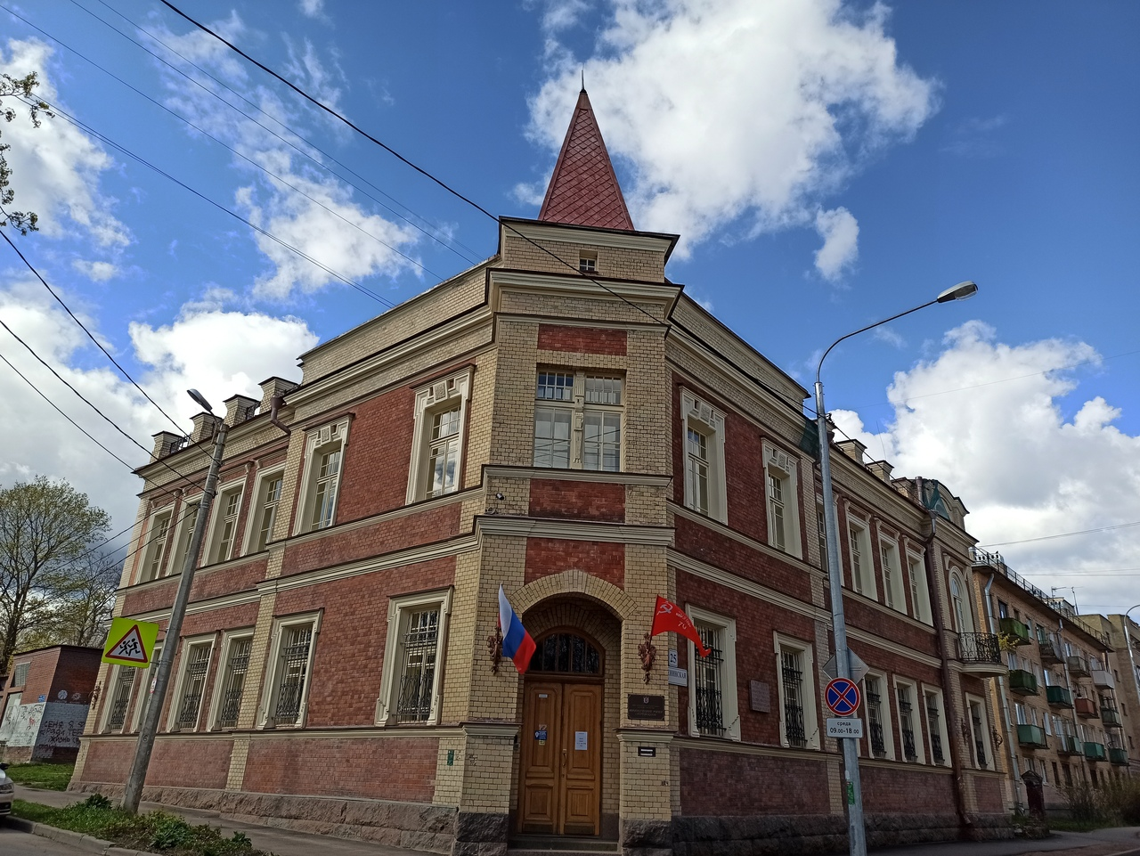 Краеведческий музей. Фото: vk.com/lomonosovmuseum