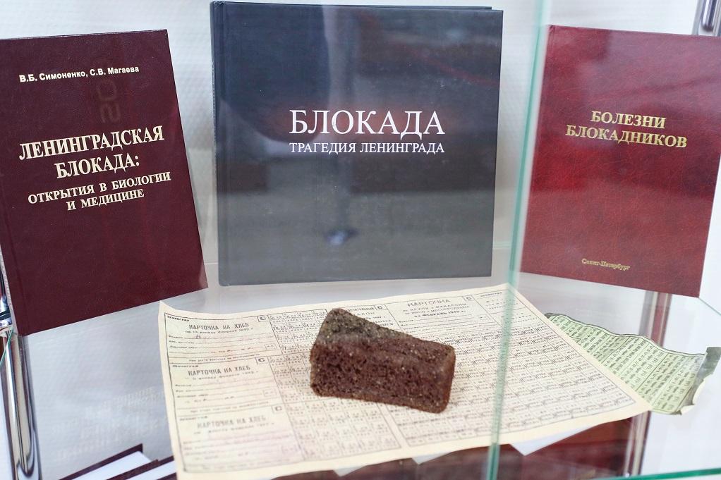Музей блокадной медицины. Фото: gov.spb.ru