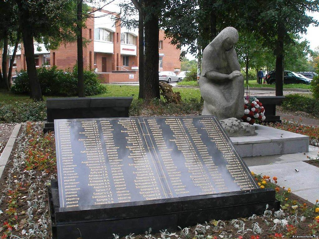 """Памятник """"Скорбящая мать"""" . Фото: likorg.ru"""
