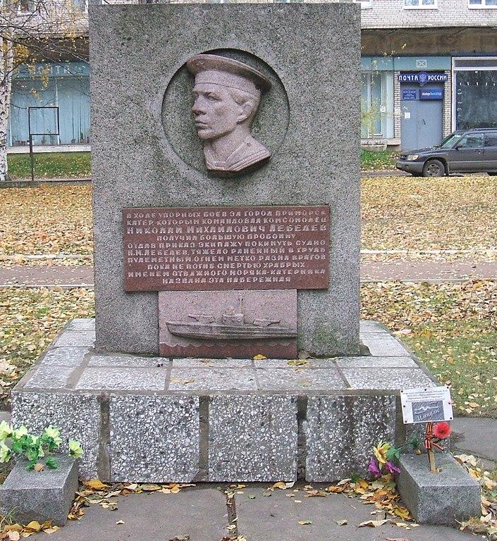 Памятник герою Лебедеву. Фото: Пётр Иванов