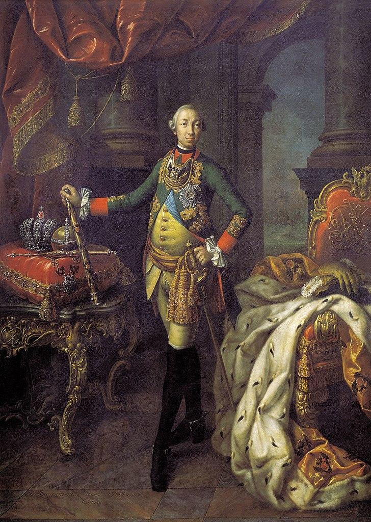 Портрет Петра III, 1762 г. Третьяковская галерея