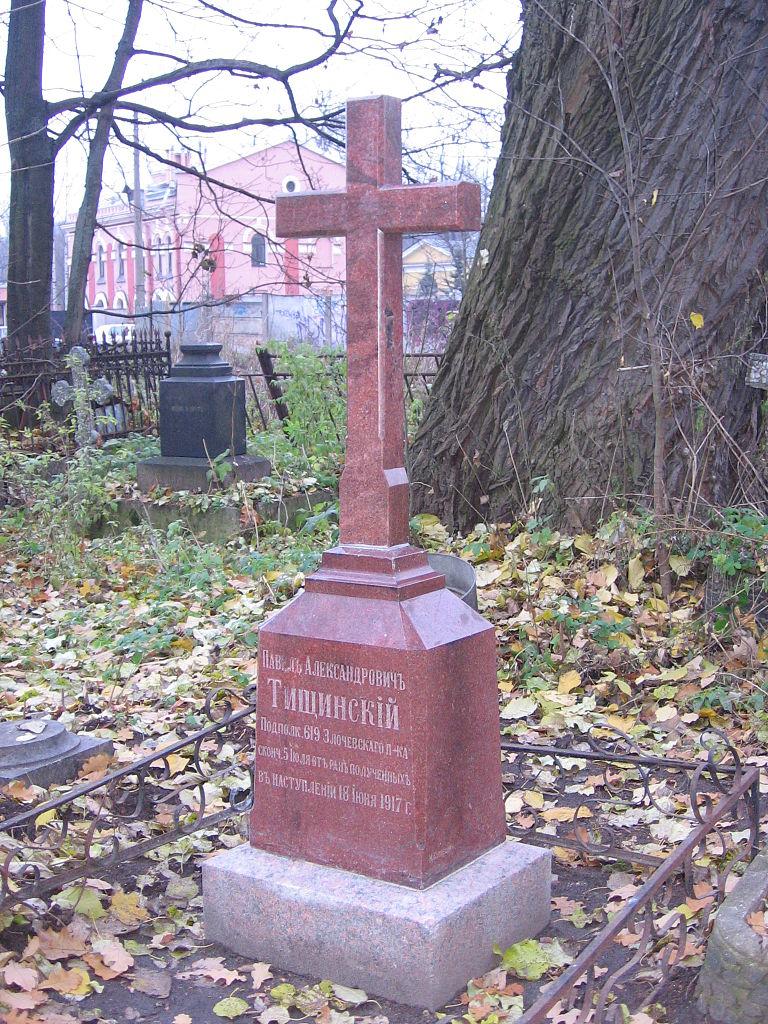 Восстановленный крест на могиле героя Первой мировой войны подполковника П. А. Тищинского. Фото: Glavkom_NN