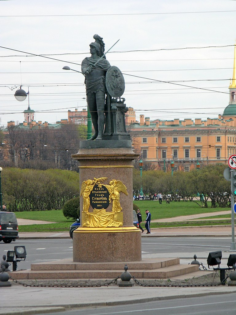 Памятник Суворову. Фото: Екатерина Борисова