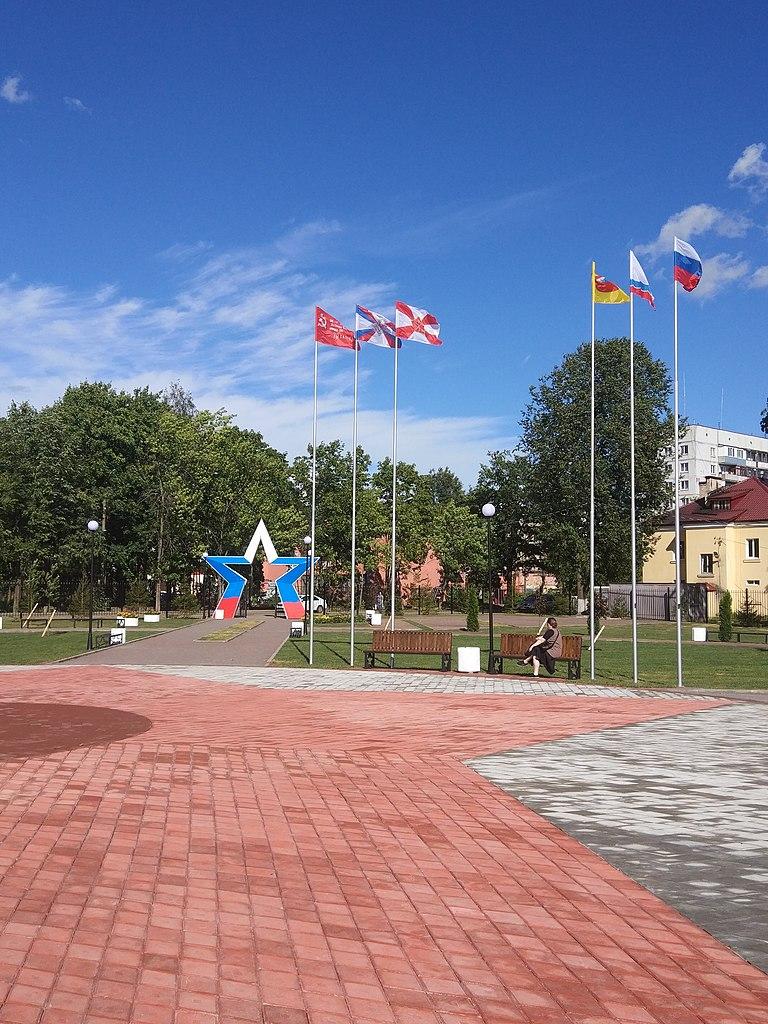 "Парк ""Патриот"". Фото: Dnikitin"