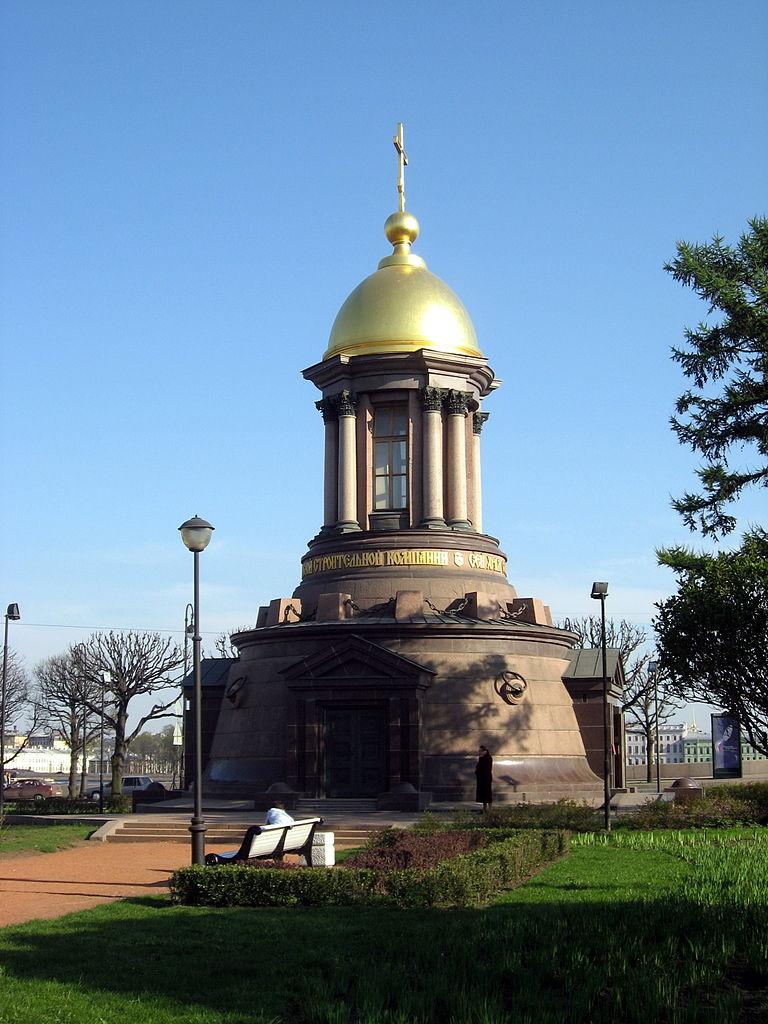 Современная Троицкая часовня. Фото: Dezidor