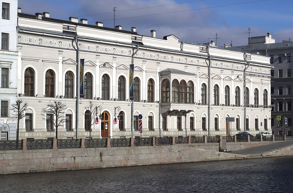 Шуваловский дворец Фонтанка, 21. Фото: Florstein (Wikimedia Commons)